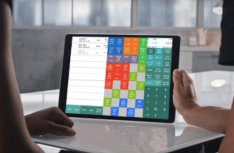 Logiciel de caisse Melkal sur iPad