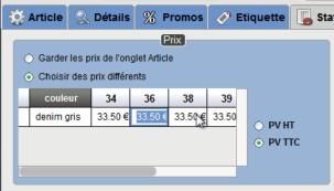 Dans Artifact, chaque article peut bénéficier d'un prix différent pour l'e-commerce