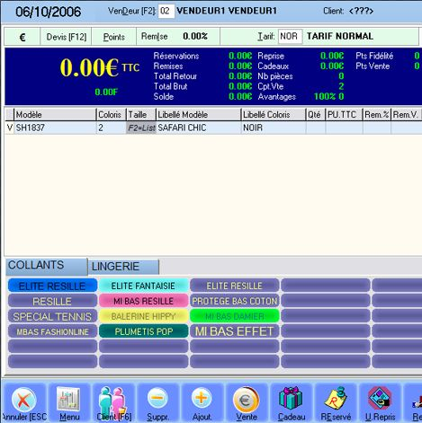 écran de caisse tactile de firstmag