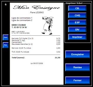 CashStation-U *