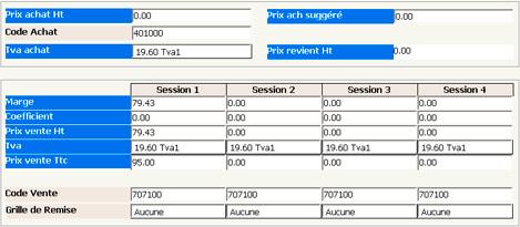 InnoPos: grille de remise et session de tarif