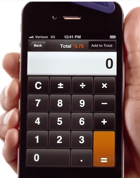 Calculatrice disponible dans PayPal Here