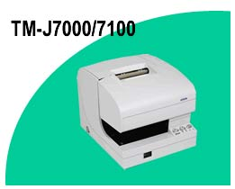 imprimante multifonction epso tmj-7000 pour xl pos